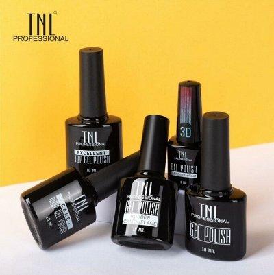 TNL Professional - Все для маникюра!Новая коллекция 8 чувств