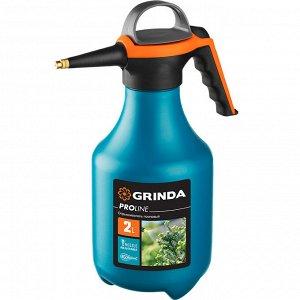 GRINDA PP-2 опрыскиватель 2 л