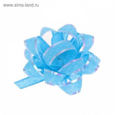 ❗❗Праздник на ура.❗❗Елочные украшения. — Банты подарочные упаковочные — Аксессуары для детских праздников
