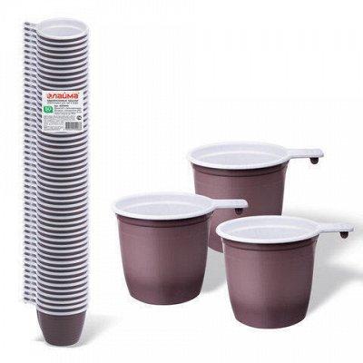 ЛАЙМА - Дезинфекция, профхимия, выгодные объёмы — ЛАЙМА-Чашки одноразовые — Офисная канцелярия