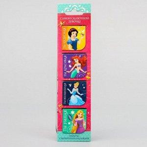 """Закладки магнитные для книг на открытке """"Самой сказочной девочке"""", Принцессы"""
