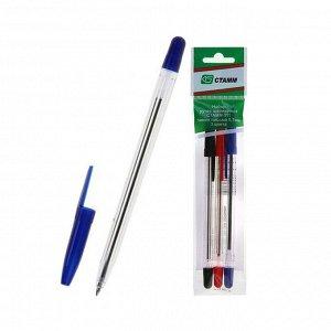 Набор ручек шариковых микс 3 цвета «Стамм» 111, узел 0.7 мм, чернила на масляной основе: синие, красные, чёрные, европодвес