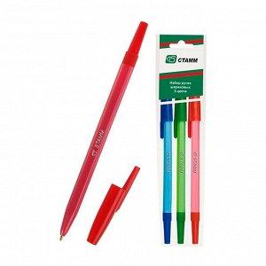 Набор ручек шариковых микс 3 цвета «Стамм» 049, узел 1.0 мм, чернила: синие, красные, зелёные, европодвес