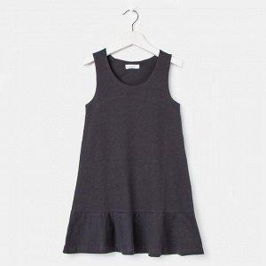 Сарафан для девочки, рост 146 см, цвет серый