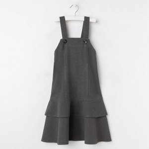 Сарафан для девочки, рост 128 см (8 лет), цвет тёмно-серый13-004