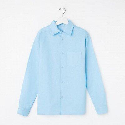 Гардеробчик👗Одежда для всей семьи👨👩👧👦 — Сорочки и рубашки для мальчиков — Рубашки