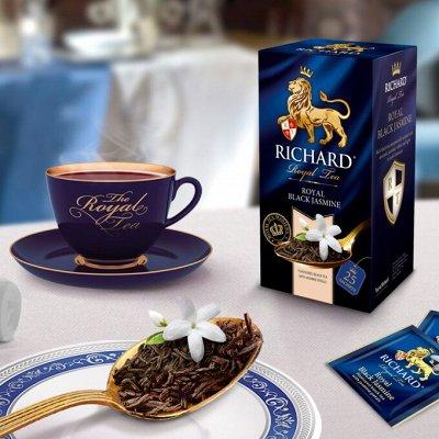 Экспресс! В наличии! Коржи Черока Сгущенка Рогачев Конфеты! — Чайная коллекция RICHARD! Curtis! — Чай