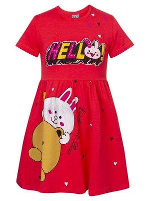 Платье  Цвет:малиновый