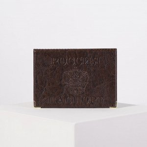 Обложка для паспорта, с уголками, цвет коричневый 3608594