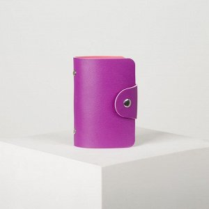 Визитница, 12 листов, цвет фиолетовый