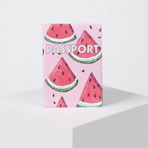 Обложка для паспорта, цвет розовый 4922486