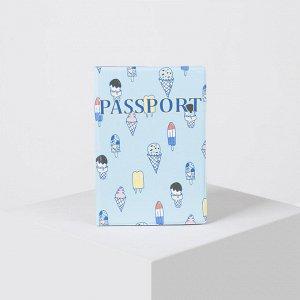 Обложка для паспорта, цвет голубой 4922471
