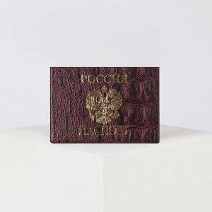 Обложка для паспорта, цвет бордовый 4765116