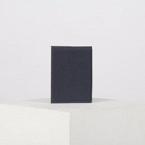 Визитница вертикальная, 1 ряд, 18 кардхолдеров, цвет графит