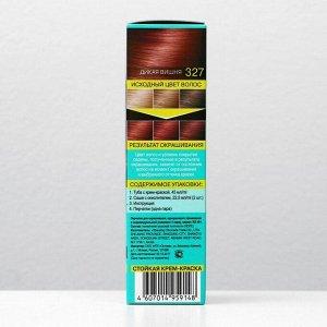 Краска для волос Fara Natural Colors, тон 327, дикая вишня, 160 г