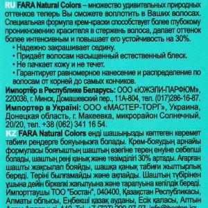 Краска для волос Fara Natural Colors, тон 307, лесной орех, 160 г