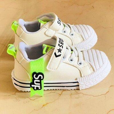👧 Любимым зайкам 👦 Одежда и обувь для деток 👱♀️   — Кеды — Ботиночки