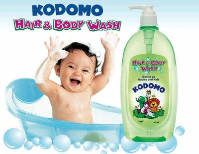 Экспресс ! Любимая Япония, Корея, Тайланд❤ Все в наличии ❤ — KODOMO - детская серия — Детская гигиена и уход