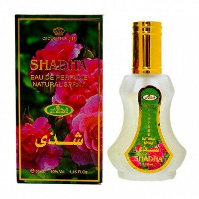 Арабские ночи. Любимые ароматы и уход за телом !!! Заказ 3 — Новинка Спрей Аль Рехаб. Цены снижены — Парфюмерия