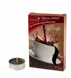 Свеча чайная ароматизированная, в гильзе, кофе (6 штук), С-00-20/20, С-00-20, С-00-20, 20
