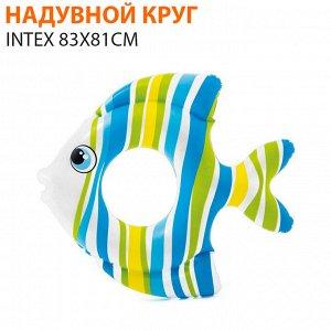 """Надувной круг """"Тропические рыбки"""" Intex 83x81см 🌊"""
