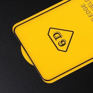 Защитное стекло Full Glue для Samsung Galaxy A80 на полный экран, арт.010630