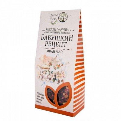 Быстрая! Вкусная! Смеси для салатов! Семена, чиа и тд — Чай, кедрокофе — Чай
