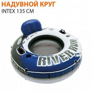 Надувной круг Intex 135 см 🌊