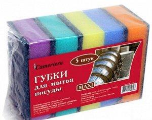 Губка д/мытья посуды Макси, 5 губок 67х97х30, Х-162-36, Х-162, Х-162-36, 36