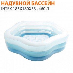 Надувной бассейн Intex 185Х180Х53 , 460 л 🌊
