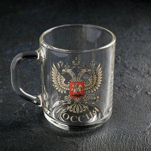 Кружка «Герб России», 200 мл, в упаковке