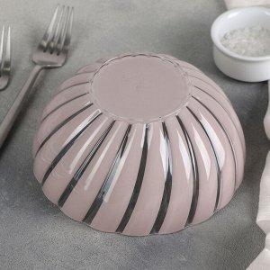 Салатник «Грация», 0,8 л, цвет бежевый