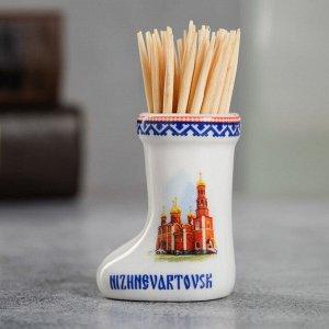 Сувенир для зубочисток керамика в форме валенка «Нижневартовск»
