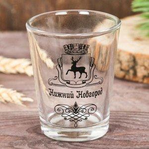 Рюмка сувенирная «Нижний Новгород», 50 мл