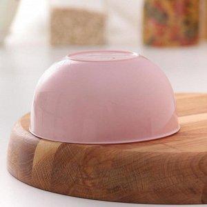Салатник Galaxy, 0,55 л, цвет розовый