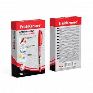 Маркер - лайнер перманентный 0.6 мм Erich Krause FP-50 красный, чернила на спиртовой основе светостойкие, водостойкие без ксилола и толуола. Для письма на любой поверхности, в том числе на CD/DVD диск