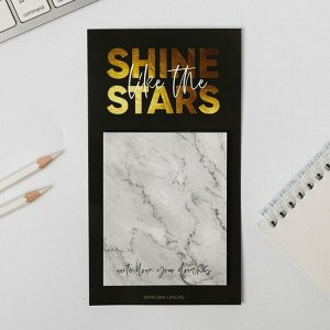 Блок бумаги для записи на магните Shine like the stars, 30 листов