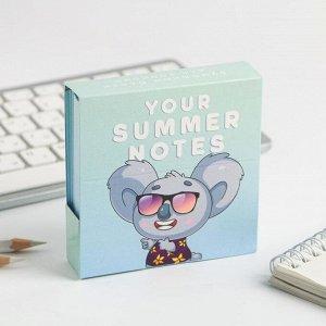 """Бумажный блок в картонном футляре """"Your summer notes"""", 250 листов"""