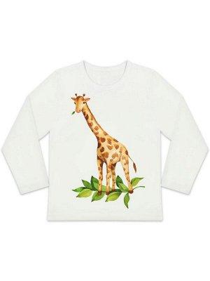 "Лонгслив ""Жираф"""