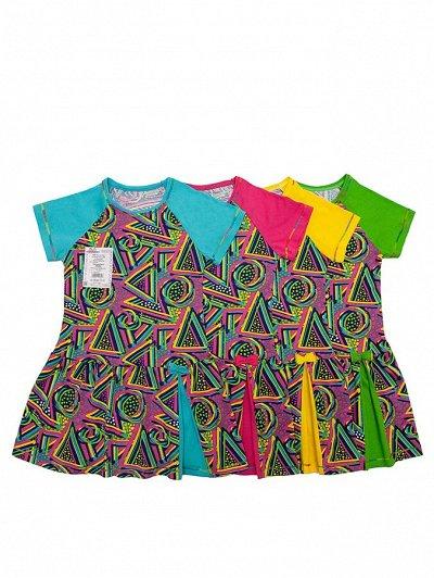 Одежда для малышей 👶 — платья, сарафаны — Платья и сарафаны