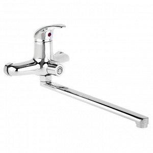 Cмеситель для ванны Accoona A7152, однорычажный, излив 300 мм, с душевым набором, хром