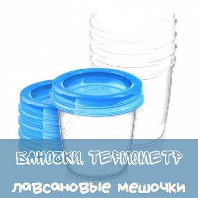 Приготовить СВОЙ ЙОГУРТ-легко! 1 пакетик=3 литра йогурта!-2 — Сопутствующие товары — Продукты питания