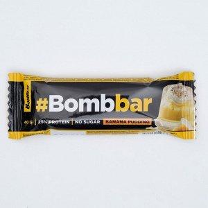 Протеиновый батончик в шоколаде Bombbar, банановый пудинг, 40 г