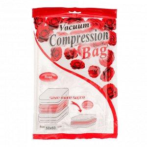 """Вакуумный пакет для хранения одежды ароматизированный 50х60 см """"Роза"""""""
