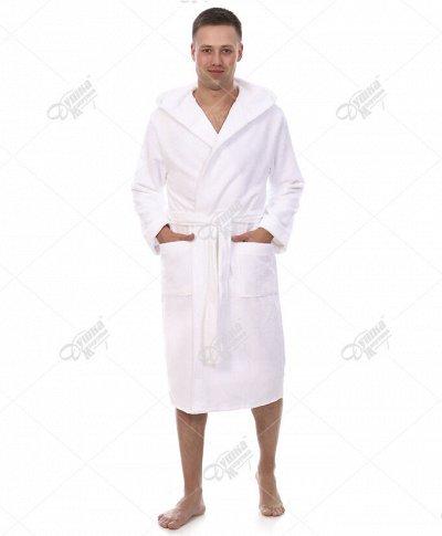 ДУШКА-МАХРУШКА-для самых любимых.Полотенца*халаты*тапки  — Махровые халаты мужские — Халаты