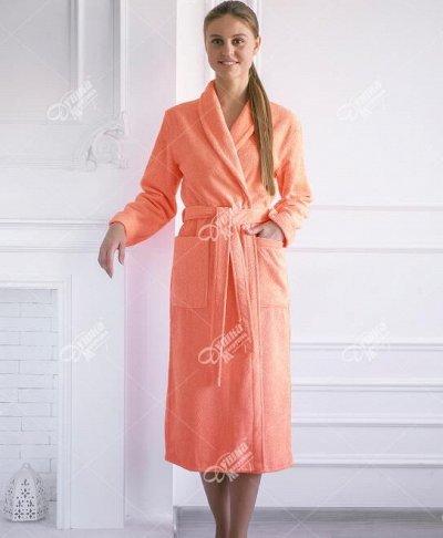 ДУШКА-МАХРУШКА-для самых любимых.Полотенца*халаты*тапки  — Махровые халаты женские — Халаты