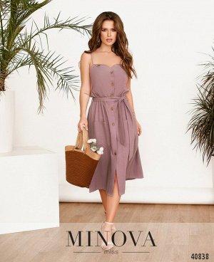 Платье №2008-лавандовый