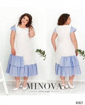 Платье №517Б-голубой