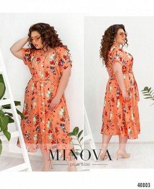 Платье №41761-1-персик