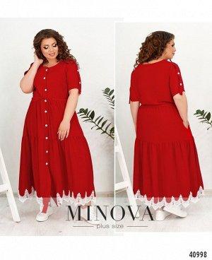 Платье №3343-красный